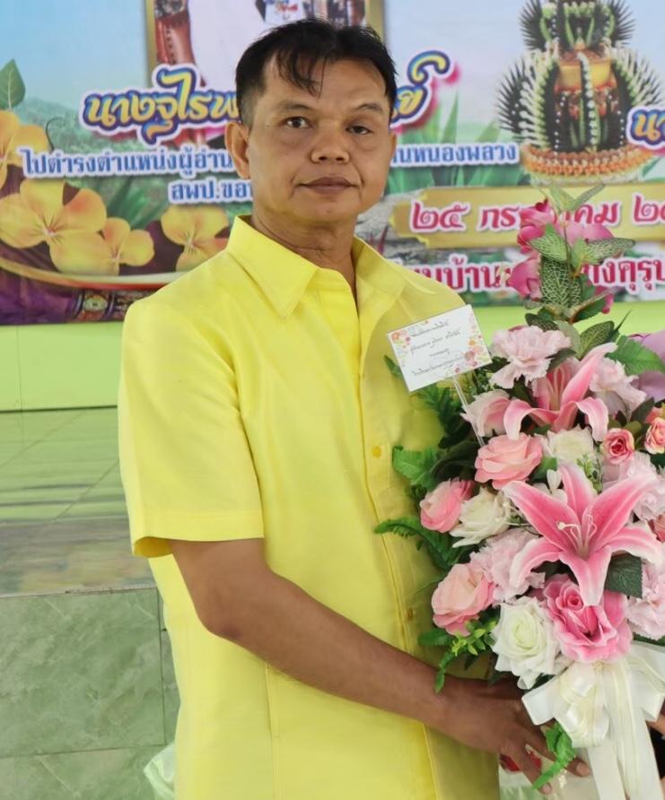 นายทองสา คำเงิน ผู้อำนวยการโรงเรียนบ้านหนองกุงคุรุประชาสรรค์ โทร : 081-0740994 Email : tongsa2009@hotmail.com