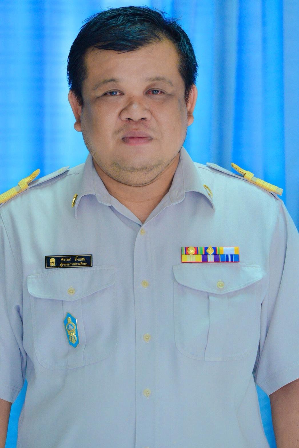 นายพีรเดช ทิ้งแสนผู้อำนวยการโรงเรียนบ้านหนองเซียงซุยโนนสะอาด โทร : 088-5494555 Email : Rongpee@gmail.com
